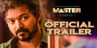 Master Trailer