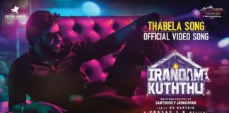 Thabela Official Video Song