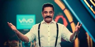 5th Eviction in Bigg Boss4