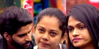 Suchithra Evicted From Bigg Boss4