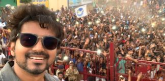 Thalapathy Vijay in YouTube Channel