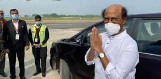 Rajnikanth discharged from appolo hospital