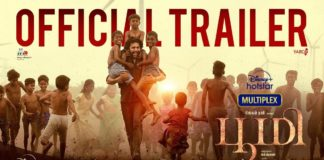 Bhoomi Official Trailer