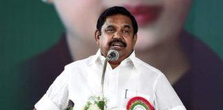 Tamilnadu Governement Order on 7 Inner Caste