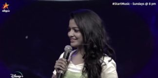 Vijay Tv Tribute Video to Chithra