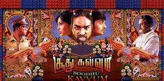 Soodhu Kavvum 2 Movie Update