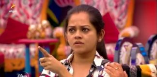 Anitha Fight With Aari