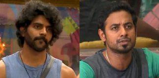 Bala and Anitha Questions to Aari
