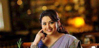 Actress Meena Family Photo