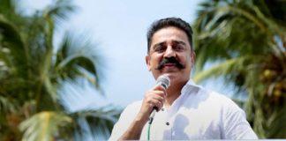 KamalHaasan Plan to Collaborate With DMK