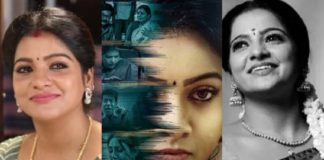 Actress Chithra in Calls Movie