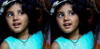 Theri Baby Nainikha Photos