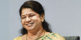 MP Kanimozhi About Tamil New Year