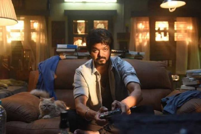 Master Box Office Collection Report