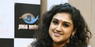 Vanitha Daughter Becomes a Woman