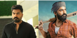 New Changes from Simbu