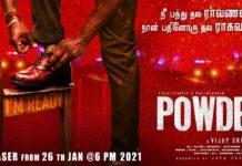 Powder Movie Official Teaser