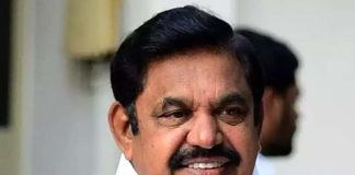 Tamilnadu Goverment Achievements