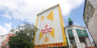 Velavan Stores in Pongal Offers