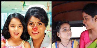 Bharathi Kannamma Baby Artist Details