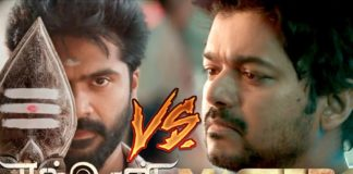 Doctor Request to Vijay and Simbu