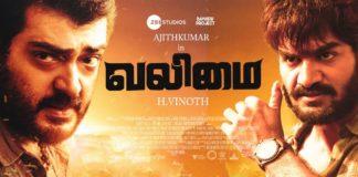 Karthikeya About Valimai Movie Update