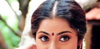 Actress Meena Photos