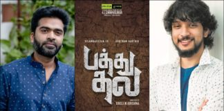 Pathu Thala First Look Announcement