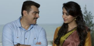 Yennai Arinthaal Re-release Update