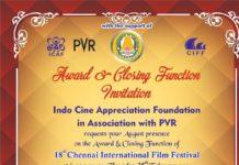 Chennai International Films Festival 2020