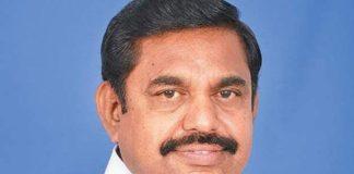 Problem Solution Number in Tamilnadu