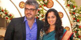 Shalini With Ajith Latest Photo