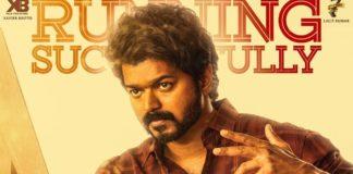 Master Collection Report in Tamilnadu