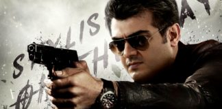Valimai First Look and Teaser Release Update