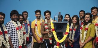 Mohan Doss Movie Pooja Photos