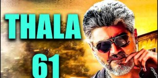 Director and Producer Details of thala 61