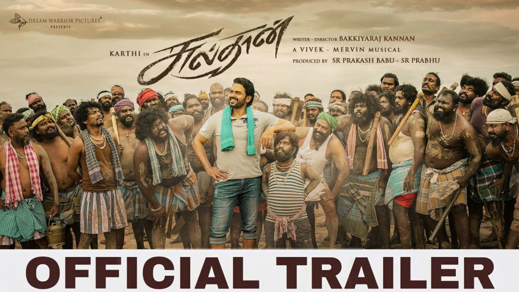 Sulthan Trailer UPdate