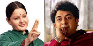 Thalaivi Movie Release Postponed Announcement