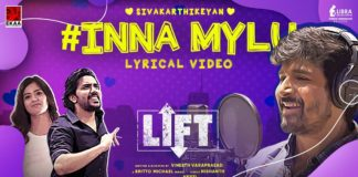Inna Mylu Lyric Video