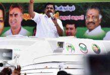 Chennai Polling Results 2021