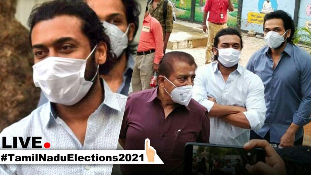 சூர்யா, கார்த்தி மற்றும் சிவக்குமாருடன் தி.நகர் வாக்குச்சாவடியில் வாக்களித்தனர்..!