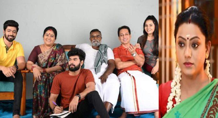 Fans Wishes to Bhakyalakshmi Gopi