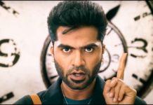Suresh Kamatchi About Maanaadu Movie