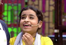 CWC Shivangi Childhood Photo