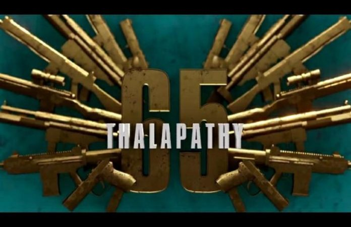 Thalapathy65 First Schedule Shooting Update