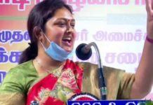 Actress Vindhya Controversy Poster