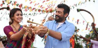 Surekha Vani Photos