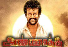 Super Star Rajinikanth Back to Chennai