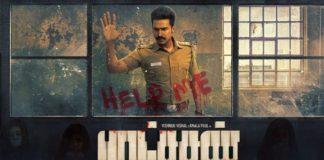 Ratchasan Ramkumar Upcoming Movies