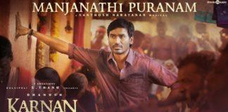 Manjanathi Puranam Video Song